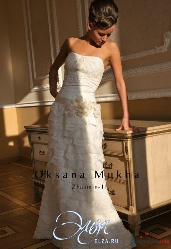 моя мечта )) - фото 57341 Silver