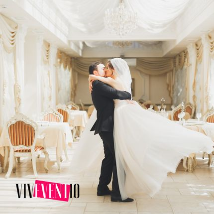 Организация свадьбы в Германии