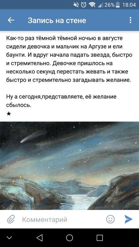 Фото 18120568 в коллекции Моя первая коллекция - AnastasiyaG