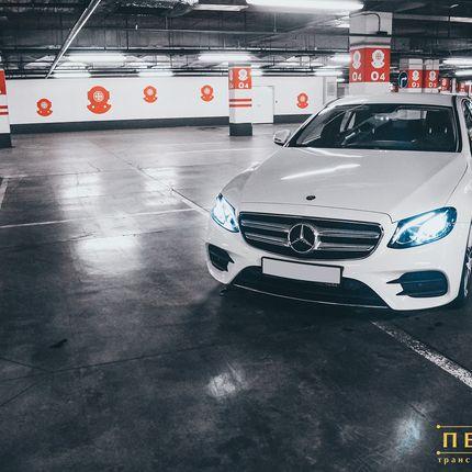 Аренда Mercedes Benz E-class, 2017 г.