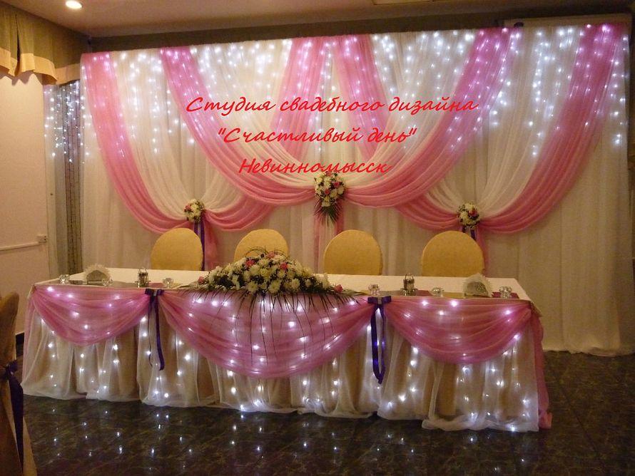 """Фото 2049326 в коллекции Оформление свадебного зала - """"Счастливый день"""" - организация свадьбы"""