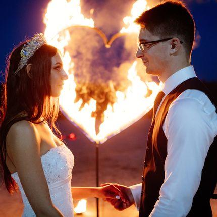 Церемония зажигания сердца