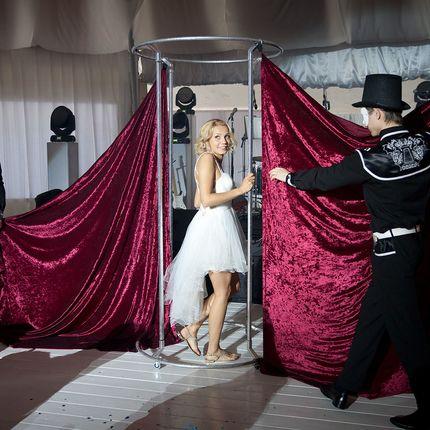 """Фокус """"Исчезновение невесты"""""""