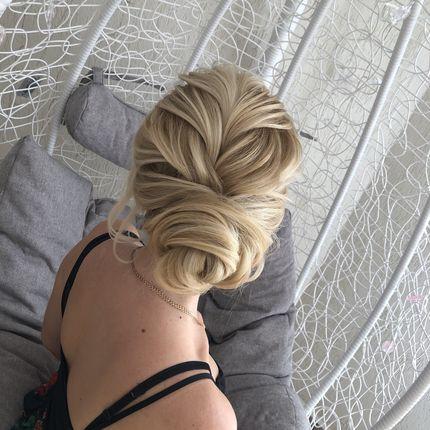 Причёска для гостей