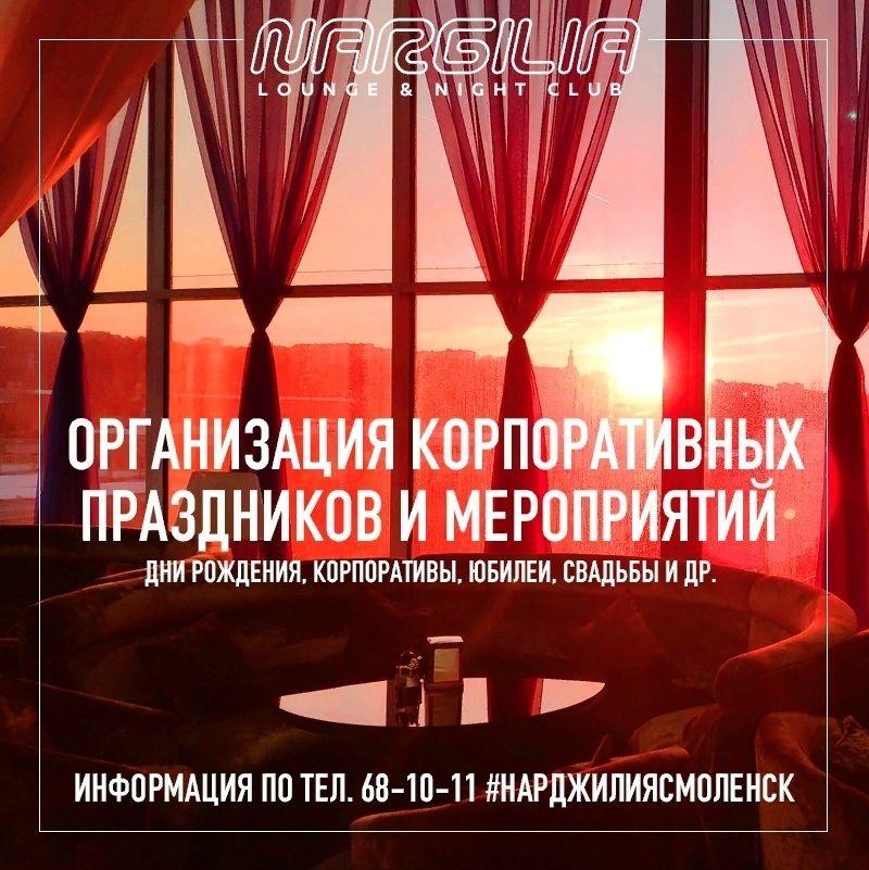 Фото 18568990 в коллекции Лучшая свадьба - Ресторан Nargilia