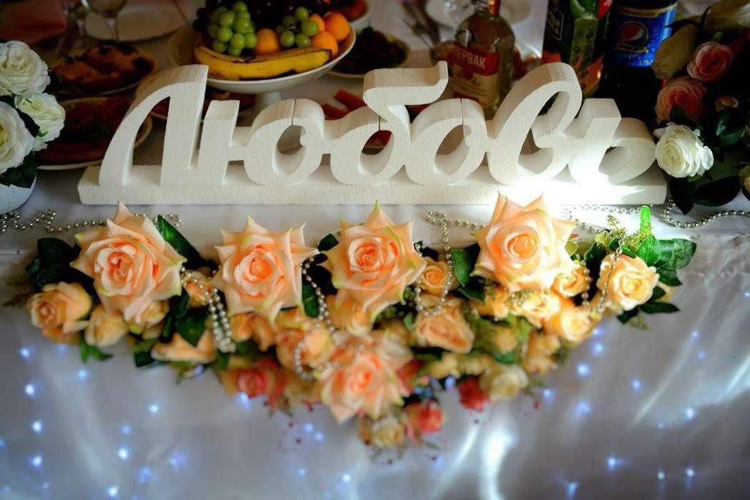 Фото 18577440 в коллекции Портфолио - Love Story - свадебное оформление и декор