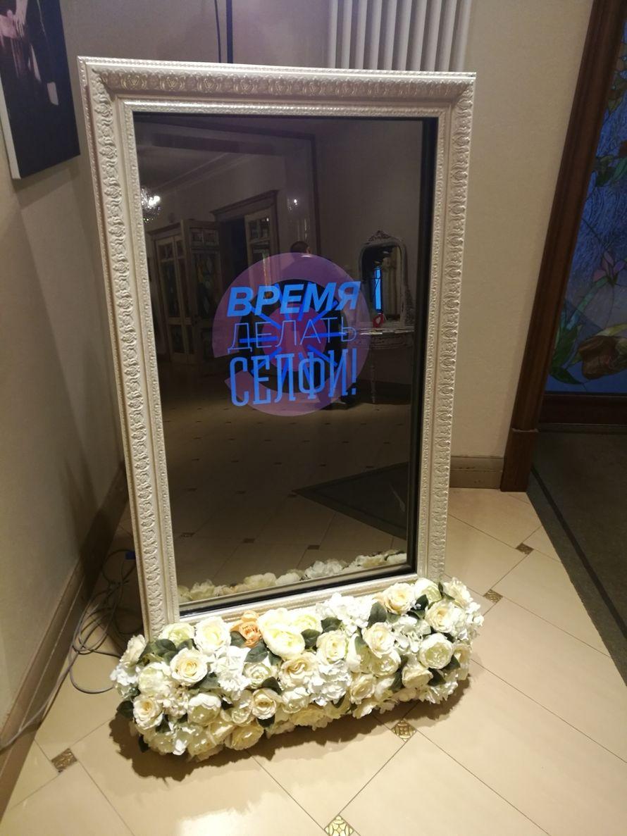 Аренда селфи-зеркала