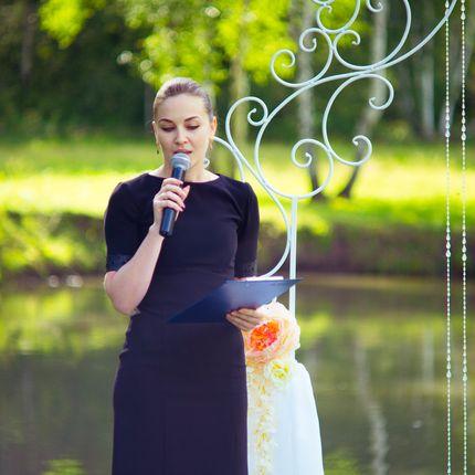 Проведение свадьбы + ограниченная скидка