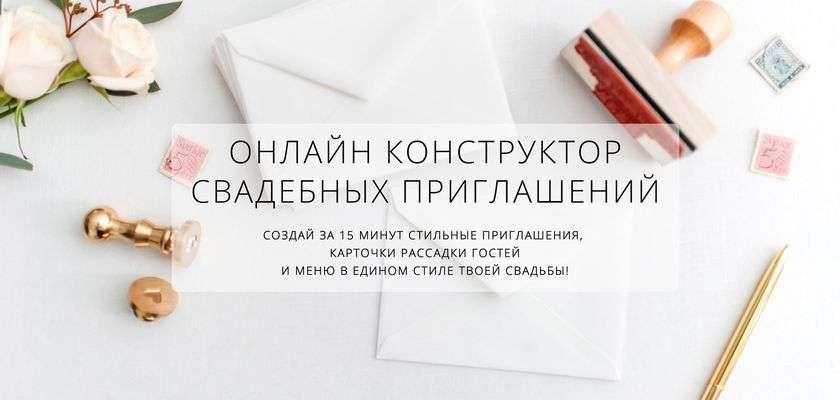 """Фото 18723166 в коллекции Приглашения - Конструктор приглашений """"SimpleInvite"""""""