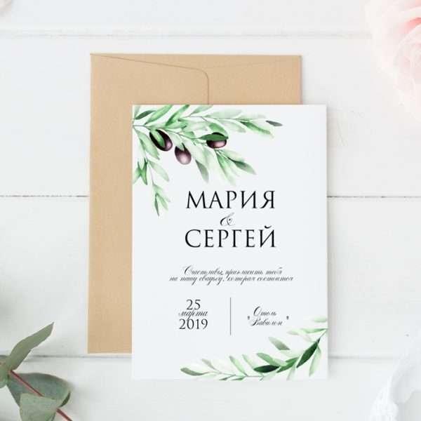 """Фото 18723186 в коллекции Приглашения - Конструктор приглашений """"SimpleInvite"""""""