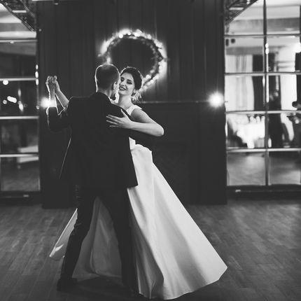 Постановка первого танца
