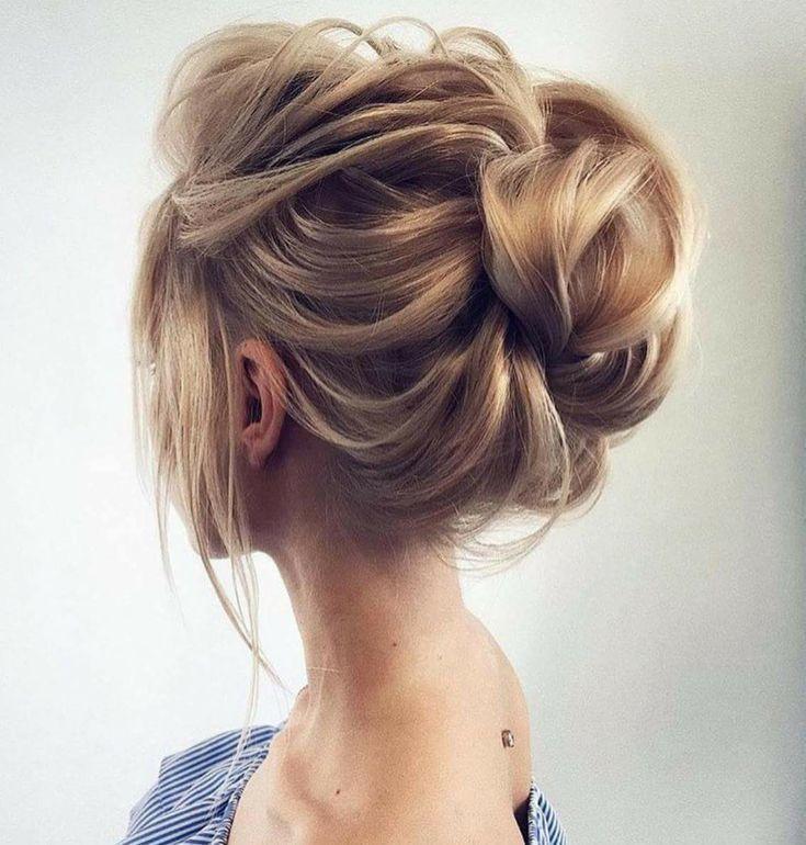 Причёска (высокий пучок), для невесты
