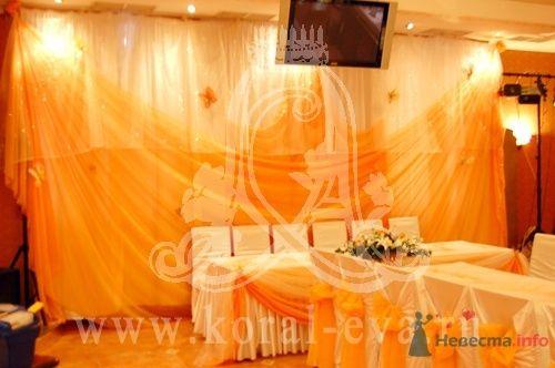 оформление свадьбы в оранжевых тонах