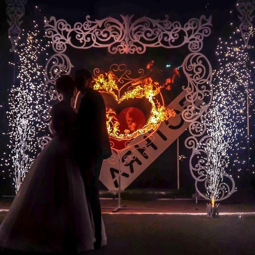 Огненное сердце + ажурная арка и пиротехнические фонтаны
