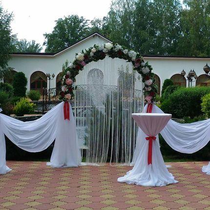 Оформление церемонии - пакет Мини