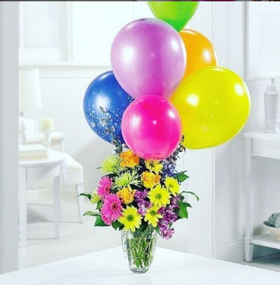 Открытка цветы и шарики, надписью