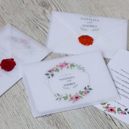 Приглашения в конверте из кальки