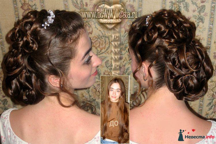 Прическа и макияж Яны (длинные волосы) - фото 115659 Свадебный стилист-визажист Севостьянова Наталья