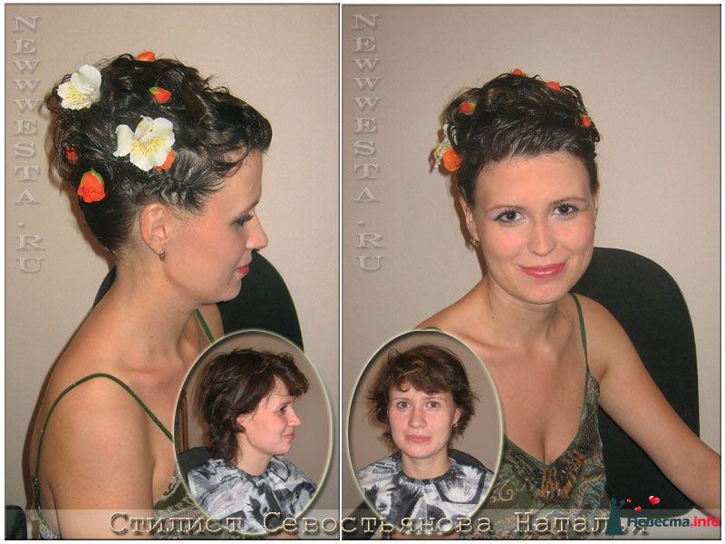 Прическа и макияж Анны