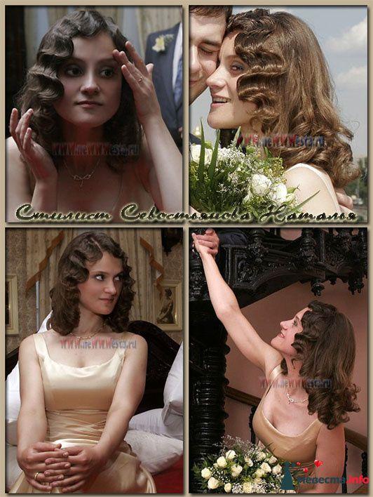 Прическа и макияж Марии (волосы средней длины) - фото 116745 Свадебный стилист-визажист Севостьянова Наталья