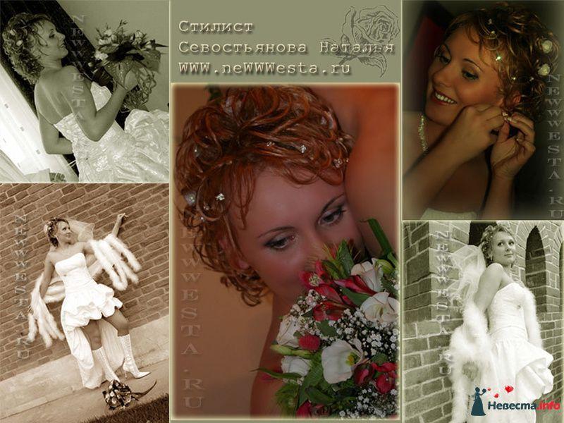 Прическа и макияж Натальи (короткие волосы) - фото 116757 Свадебный стилист-визажист Севостьянова Наталья