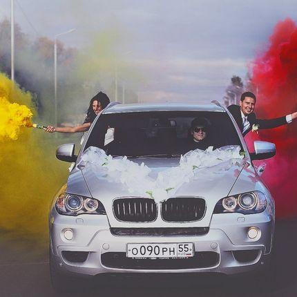 Цветные дымы, 2 шт
