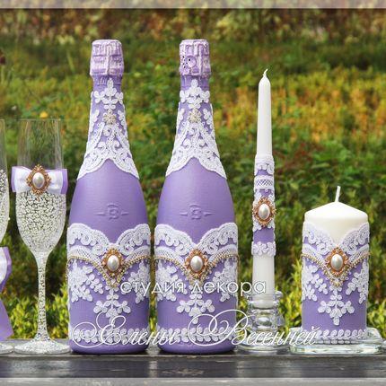 Фиолетовый набор аксессуаров
