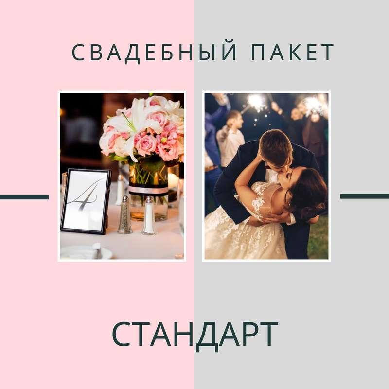 """Фото 19158658 в коллекции Цветочные композиции - """"Свадьбери"""" - организация свадеб"""