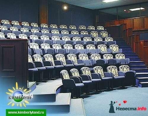 Конференц-зал Кимберли - фото 110250 besol
