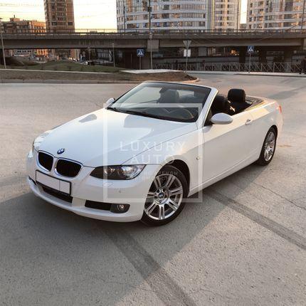 №8 Кабриолет BMW 3 в аренду