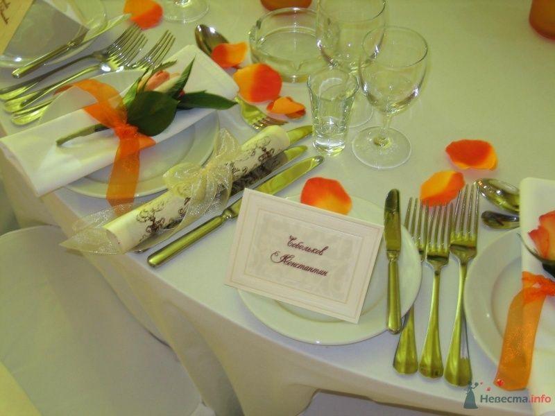 декор стола - оранж