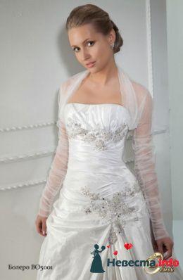 Фото 101554 в коллекции Мои фотографии - Невеста01
