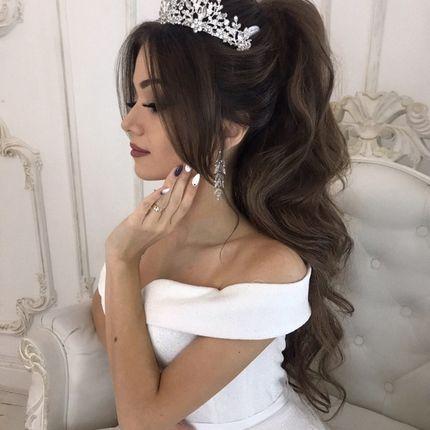Образ невесты без репетиции - пакет Mini