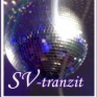 Shop-tranzit - свадебные аксессуары