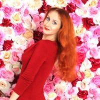 Ведущая Валерия Родионова