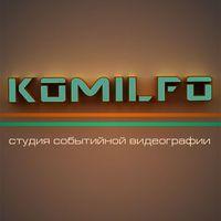 Видеостудия Komilfo studio