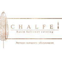 Chalfei - кейтеринг и лофт-пространства