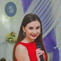 Ведущая Мария Арефьянова