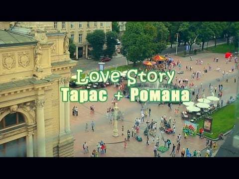 Love Story / SDE Тарас та Романа 2 08 14р.