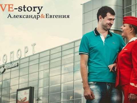 Александр&Евгения (Love-story+clip)