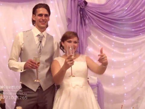 Свадебный банкет (видеоклип)