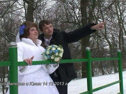 22 Зимнее Love Storu Валерия и Юлии 14 12 2013 г