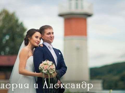 Валерия и Александр