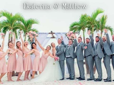 Ekaterina & Matthew
