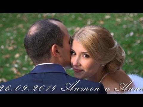 26.09.2014 Антон и Анна