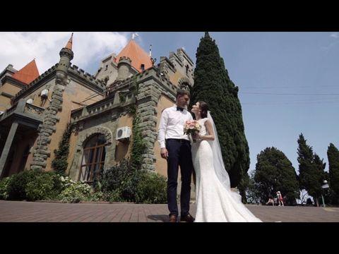 Свадьба в Крыму Ксении и Романа