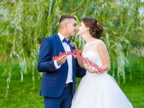 Свадьба Сергея и Екатерины !