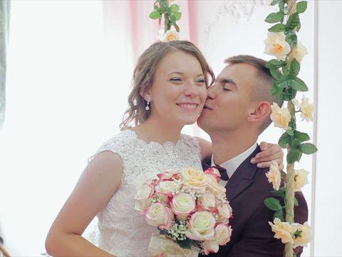 Свадьба в двух городах