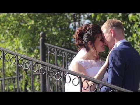 Свадебное видео 24.06.2017