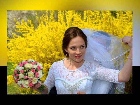 Весілля Володі і Каті